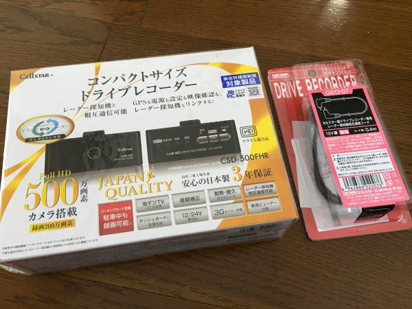 DPP18090.JPG