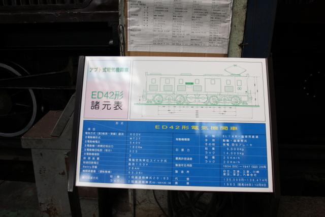 DPP_0002.JPG