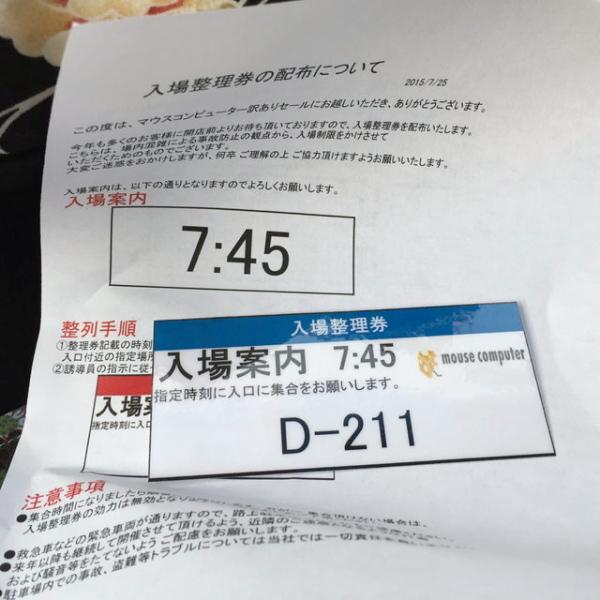 DPP_14026.JPG