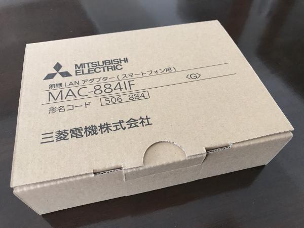DPP38589.JPG