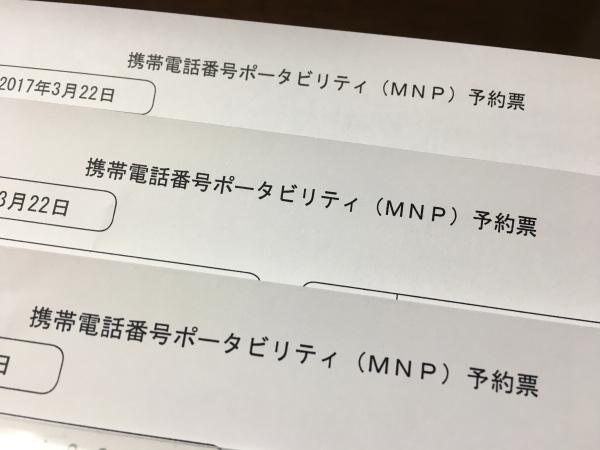 DPP36148.JPG