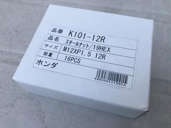 DPP36467.JPG