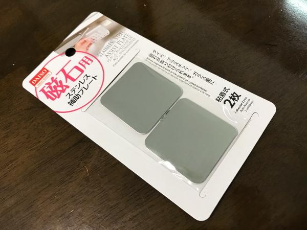 DPP38740.JPG