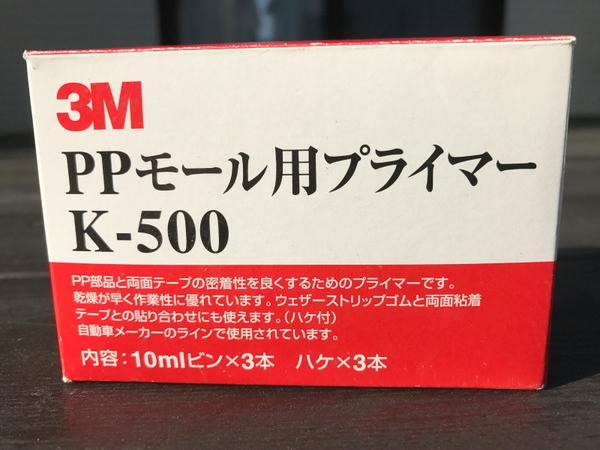 DPP38765.JPG